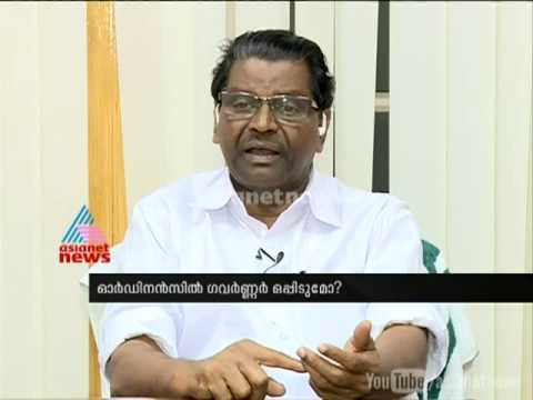 Water taxes shoul decreased:KPCC to Government | News Hour 22nd Sept 2014