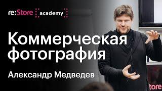 видео Неделя фотографии в Санкт-Петербурге. Художественный проект «Русское настоящее»