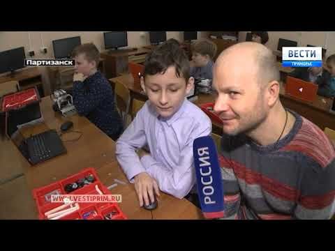 """""""Цифровая"""" школа появилась в Партизанске"""