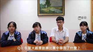 Publication Date: 2019-07-08 | Video Title: 創意夢工場校友分享-防止自殺APP組(天水圍香島中學)