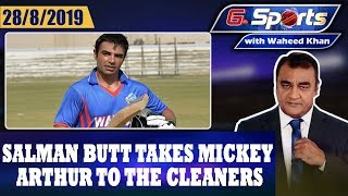 Salman Butt takes Mickey Arthur to the Cleaners   G Sports with Waheed Khan 28th August 2019