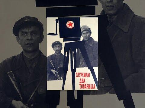 БОЛЬШАЯ МАЛАЯ ВОЙНА!!! Остросюжетный фильм о гражданской войне!!!