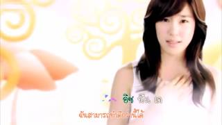 [Karaoke] Oppa Nappa (Bad guy) - Jessica , Tiffany Seohyun (SNSD) [Thaisub]