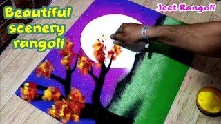 Easy and beautiful Scenery poster rangoli. Video