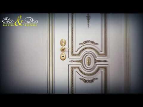 Презентация дверей фирмы Геона