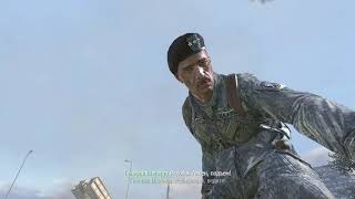 Прохождение  Call of Duty: Modern Warfare 2 — Часть 1: Д.Д.Б.Т