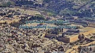 مصر العربية | هذا ما قاله رؤساء وحكام دول عربية وإسلامية عن