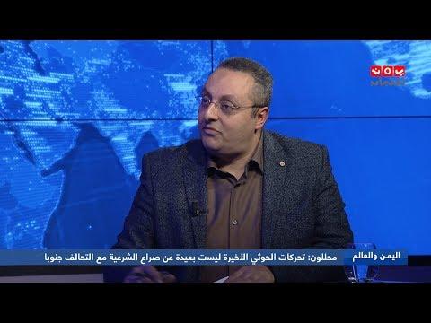 القدس العربي : تراجع القوات الحكومية اليمنية في نهم وغياب ملحوظ لقوات التحالف | اليمن والعالم