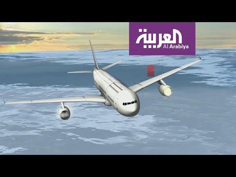 ناشيونال جيوغرافيك تغامر خلف الطائرة الماليزية  - نشر قبل 2 ساعة