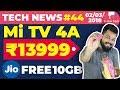 Mi TV 4A, Jio Free 10GB, Galaxy S9 Camera, World's Largest Solar, Vodafone VoLTE, Instagram-TTN#44