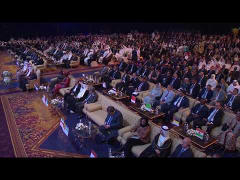 The Official Opening Ceremony of IsDB Group 42nd Annual Meeting (16 May, 2017)