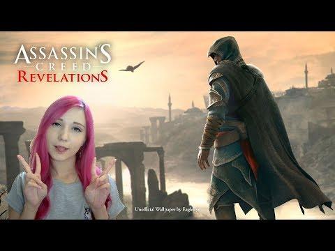 Начало♥  Прохождение Assassin's Creed: Revelations (Стрим 1)