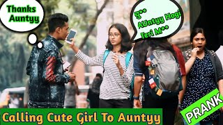 #callingcutegirlaunty #laturprank  Calling Cute Girl Aunty    मराठी कॉमेडी    Prank In india  