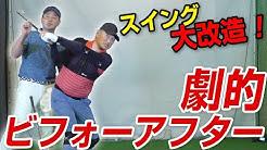 チャンネル 中井 学 ゴルフ