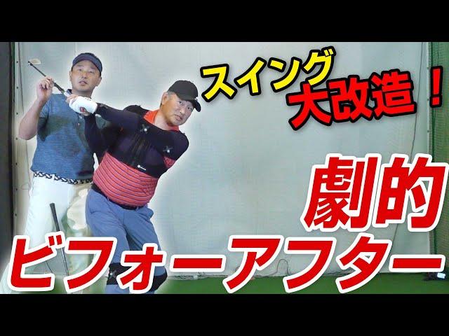【シニアツアーへの道#3】堀尾コーチは天使か悪魔か!?