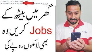 Work From Home Jobs || Highest Paying Jobs || Online Jobs at Home