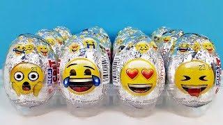 ЭМОДЗИ Mega Secret СЮРПРИЗЫ, игрушки, СМАЙЛИКИ ЭМОДЖИ Emogi Kinder Surprise eggs unboxing