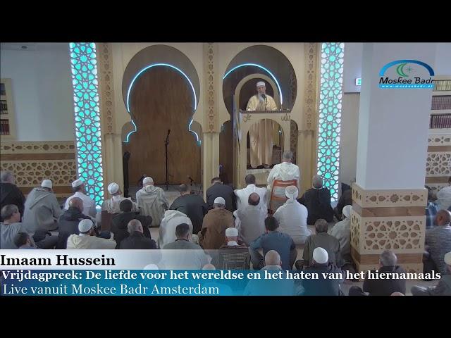 Imaam Hussein De liefde voor het wereldse en hat haten van hiernamaals