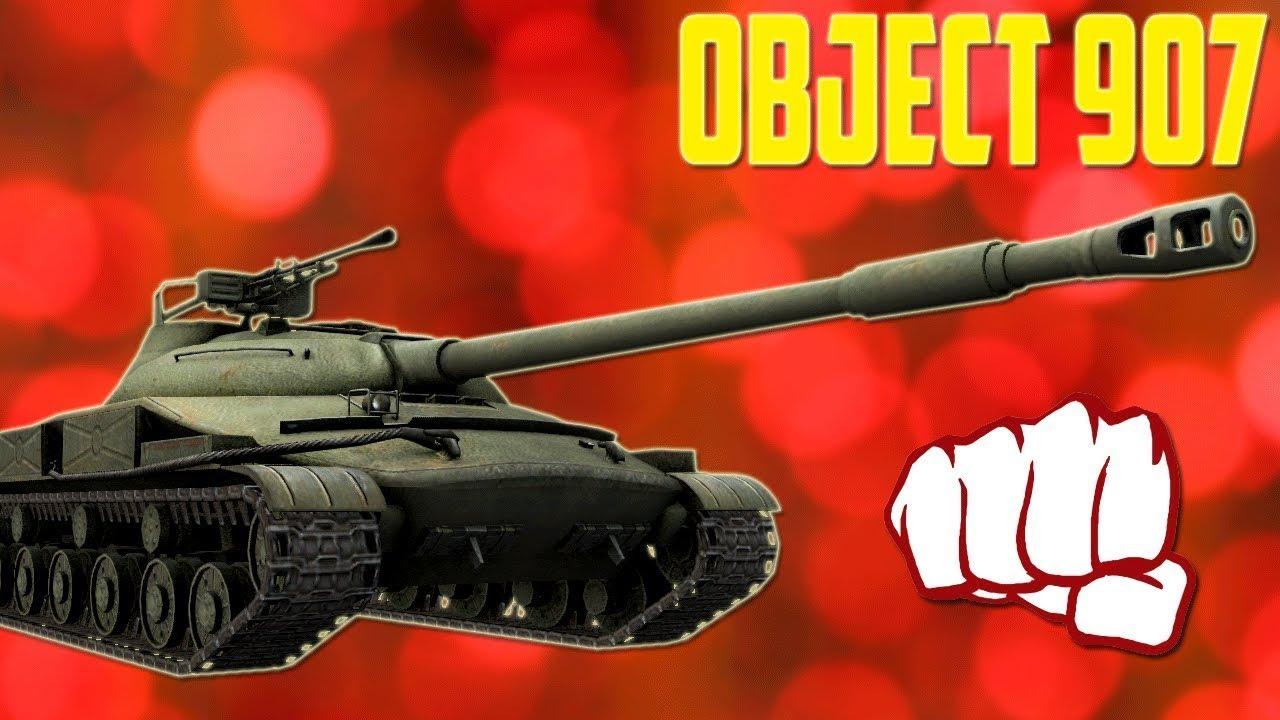 Pokaż co potrafisz !!! #1029 – Object 907 najlepszy czołg za kampanię :)
