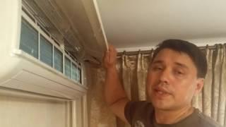 Чистка домашнего кондиционера своими руками с использованием очистителя Керри для кондиционеров(, 2016-07-25T01:30:50.000Z)