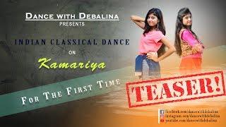 Kamariya | STREE | Teaser | Classical Dance Choreography | DanceWithDebalina