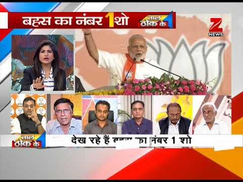 Taal Thok Ke: PM Modi targets Congress again in his rally in Gujarat
