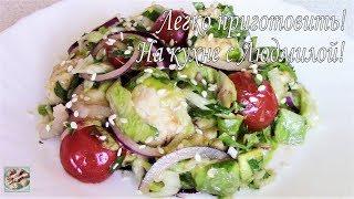 Салат с Курицей и Овощами! Вкусный, сытный и ароматный! Легко приготовить!