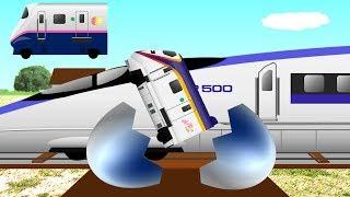 親子新幹線と踏切 | こどもアニメ thumbnail