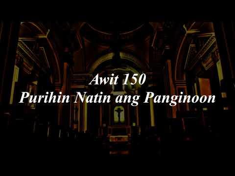 Download Awit 150 (Purihin Natin ang Panginoon) Instrumental
