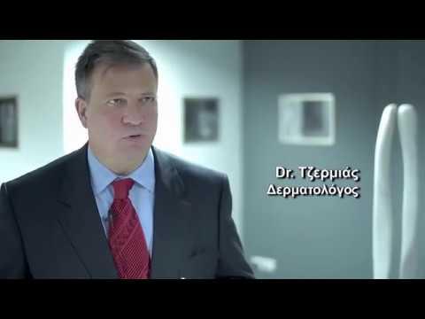 IQ Skin Clinics | Dr. Tzερμιάς: Θεραπεία ακμής