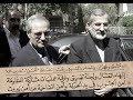 إتفاق دمشق يوقف حمام الدم بين حركة أمل وحزب الله 1989 - موسوعة سورية السياسية