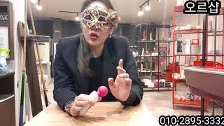 """#오르언니#성인#용품   성의 정석!!!  """"…"""