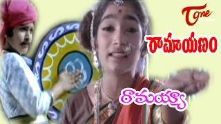 Ramayanam Songs - Ramayya - Jr NTR - Smitha Madhav - Swathi Baalineni