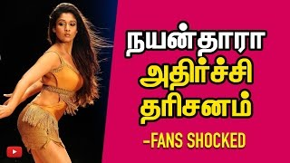Nayanthara's Shocking Part in Kashmora - Fans Shocking Moment