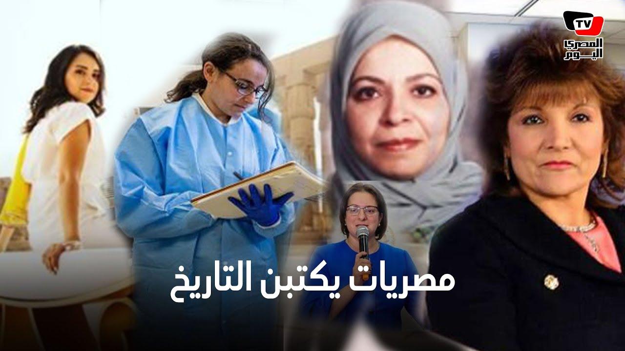 في اليوم العالمى للمرأة  .. مصريات رفعن شعار «أن يكون أثرك خالدًا فى العالم»  - نشر قبل 4 ساعة
