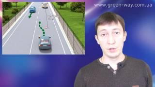 ПДД Украины. Раздел 27. Движение по автомагистралям и дорогам для автомобилей. Раздел полностью.
