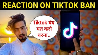 Tiktoker Reaction On Tiktok Ban | Indian Government Ban 59 Chines App Including Tiktok Ban