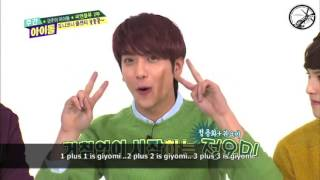 [ENG SUB] 140326 CNBLUE @Weekly Idol  FULL