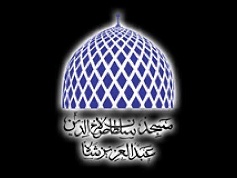 Takbir Hari Raya Eidulfitri 1438H, Masjid Negeri Selangor