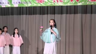 Publication Date: 2017-03-26 | Video Title: 聖保祿天主教小 傳燈禮 (2011.6.25 SPPCS)