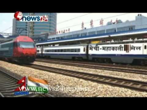 POSSIBILTY OF RAILWAY LINE IN NEPAL - SAMBANDHA BHARAM RA BASTABIKTA
