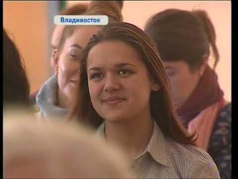 В Приморье прошел первый конкурс рентгенолаборантов