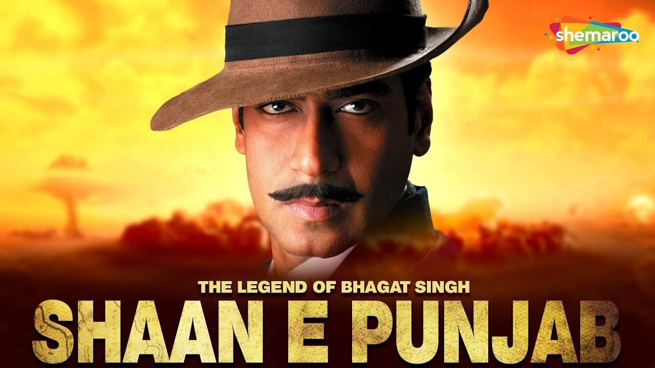 Download Shaan E Punjab - The Legend Of Bhagat Singh-  Ajay Devgan  - Short Movie  2018 -15th August special