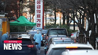 S. Korea reports 271 new COVID-19 cases; below 300 for first time in six days