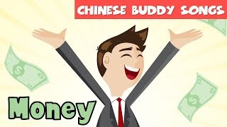 Learn Chinese Phrases - Money in Chinese