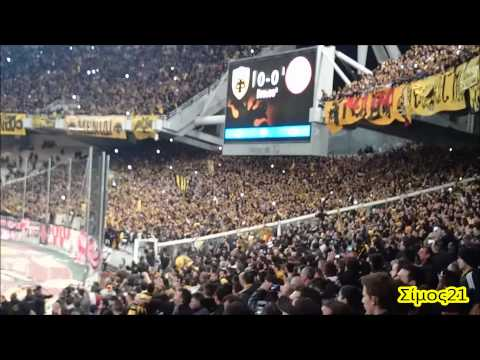 AEK - γαυρος Κύπελλο 11/3/15 - 70.000 ΚΟΣΜΟΣ !