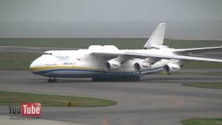 Украинский самолет «Мрия» бьет все рекорды Гиннеса