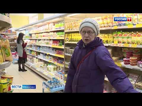 Активисты ОНФ проверяют, как поменялись ценники в ивановских магазинах