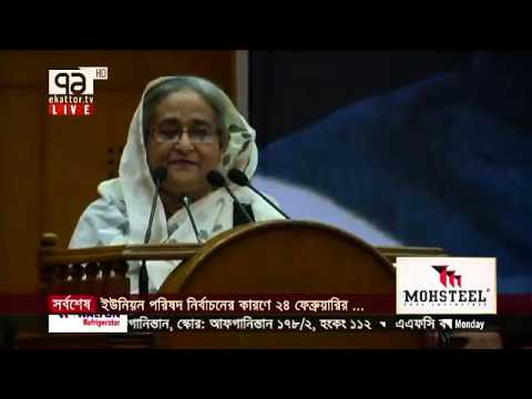 Sheikh Hasina speaks about Daily Star and Mahfuz Anam controversy