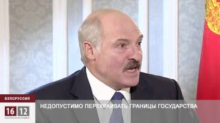 Лукашенко пошел против Путина  / 1612